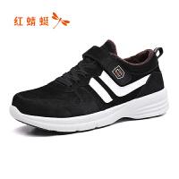 【领�涣⒓�150】红蜻蜓男棉鞋冬季新款正品韩版年轻运动跑步鞋休闲加绒板鞋子男