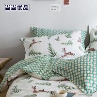 当当优品四件套 纯棉床单款双人床品件套 梅花鹿(米)
