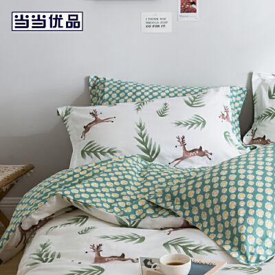 当当优品四件套 纯棉床单款双人床品件套 梅花鹿(米) 纯棉床单款双人 四件套