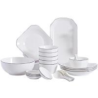 碗碟套装 家用 4人方形碗盘子餐具陶瓷