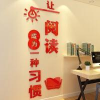 家居生活用品学校教室布置装饰班级文化墙贴纸图书角阅览室3d立体辅导班墙贴画