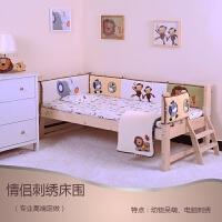 婴儿床围套件 四季通用 加厚防撞拼接床围支持定做 《工期3天》