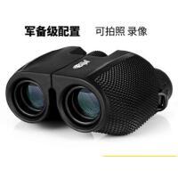 户外便携成人特种兵双筒望眼镜手机望远镜高倍高清夜视非人体透视红外