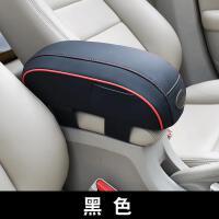 汽车扶手箱垫记忆棉中央扶手垫四季通用型增高垫车载用品车用内饰