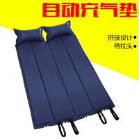 征伐 自动充气垫 折叠带枕头自动充气垫