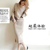 时尚韩版春秋新款毛衣两件套显瘦包臀连衣裙女针织长裙套装