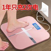 可选usb充电电子称体重秤精准家用健康秤人体秤称重计器