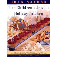 CHILDRN'S JEWISH HOLIDAY KTCHN(ISBN=9780805210569)