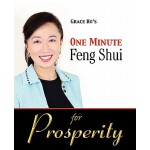 【预订】Grace Ho's One Minute Feng Shui for Prosperity