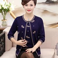 中老年人女装秋装新款套装妈妈装针织衫两件套长袖羊毛外套潮