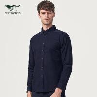 七匹狼长袖衬衫秋季中青年男士衬衫合体厚款翻领商务休闲衬衫