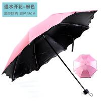 定制广告伞 遇水开花伞 情侣太阳伞大号户外遮阳伞黑胶三折太阳伞 遇水开花 粉色