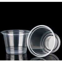 防风杯 一次性杯子蜡烛杯 小底杯 蜡烛塑料杯玫瑰套餐 聚光杯透明色50只
