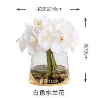 餐桌摆花蝴蝶兰假花仿真花绢花金色玻璃花瓶组合家居软装饰品摆件 白色仿真水兰花整体花艺 包含花瓶
