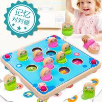 ?儿童蒙氏早教1-2-3一岁女宝宝钓鱼玩具男孩磁性套装