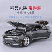 美驰图雪佛兰科迈罗大黄蜂1:18大模仿真合金汽车模型摆件跑车模型 科迈罗 50版