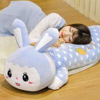兔子娃娃公仔可爱女孩睡觉新款小号抱枕懒人男孩床上陪你长条
