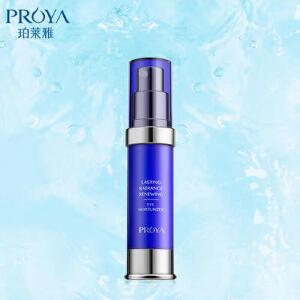 珀莱雅(PROYA)恒采修护保湿眼霜18g
