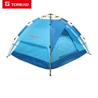 探路者 2017新款户外装备三人免搭速开登山露营双层帐篷ZEDF80746