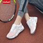 【限时特价包邮】Coolmuch女子跑步鞋轻便缓震透气运动休闲校园女生慢跑鞋MXM1803