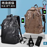 男士背包双肩包时尚大容量韩版休闲商务旅行电脑包潮流皮学生书包
