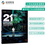 21st Century Reading 3级别学生书 原版进口美国国家地理学习高中21世纪阅读英语教材