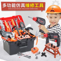 �和�工具箱男孩仿真�S修��@工具�_修理箱�����Q螺�z�M�b玩具套�b