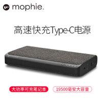 mophie Type-C快充移动电源 30W/2.4A可充笔记本19500毫安充电宝