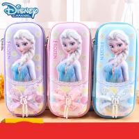 3D迪士尼儿童文具盒女小学生大容量铅笔盒白雪公主笔盒女孩文具盒