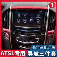 车上生活适用于 凯迪拉克ATSL内饰改装件中控排挡装饰贴亮 导航+ 一键启动 三件套【时尚红】