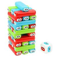 小乖蛋叠叠乐游戏叠叠高抽积木叠塔玩具儿童桌面互动益智玩具