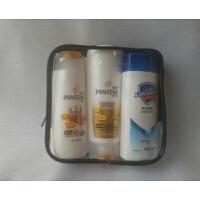 旅行套装洗发水沐浴露小样 出差旅游便携洗护用品 小样套装洗漱包