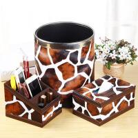 创意家用三件套装皮革垃圾桶纸巾盒办公桌面收纳盒