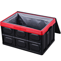 可折叠收纳箱塑料衣物整理箱有盖零食箱车载后备箱汽车储物箱 大号52*36*29cm