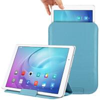 BOOX文石N96ML皮套N96内胆包9.7英寸电子书阅读器保护套包袋防摔