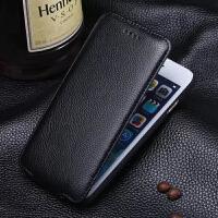 iphone6s手机壳5.5皮套iphone6puls手机套4.7上下翻盖苹果6手机壳