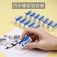 日本PILOT百乐泡沫橡皮2b 4b像皮擦的干净铅笔绘图相皮擦小号大块学生专用美术橡皮文具用品