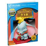 不能错过的迪士尼双语经典电影故事(官方完整版):小飞象