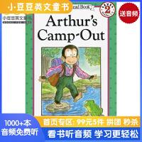 Arthur's Camp-Out 亚瑟去野营 汪培�E第四阶段 [4-8岁]