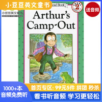 #Arthur's Camp-Out 亚瑟去野营 汪培�E第四阶段 [4-8岁]