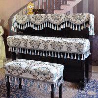 20180719035654138钢琴罩全罩半罩欧式布艺钢琴罩三件套琴披凳套加厚雪尼尔