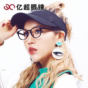 亿超光学板材镜框架 近视眼镜男女圆框眼镜全框潮FB5033