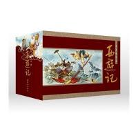 【旧书九成新】老版经典连环画:西游记下部(红盒装)