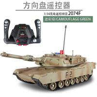 遥控坦克可发射儿童玩具车坦克车男孩电动履带式充电对战坦克玩具
