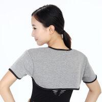 全棉竹炭纤维 短袖款 肩周炎保暖睡觉护肩 春秋内穿护肩