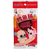 韩国真珠 悠猴原味鳕鱼肠 婴幼儿宝宝儿童进口零食营养辅食90g
