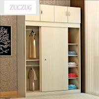ZUCZUG实木质组装简约现代板式家具推拉移门衣柜两门大衣橱 2门