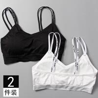 裹胸抹胸短款女夏可外穿防走光性感学生韩版少女内衣吊带垫运动