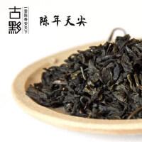 【安徽池州馆】安徽特产 200g古黟黑茶 (陶罐天尖茶)