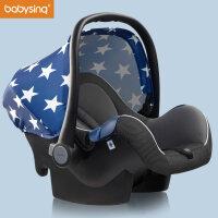 法国Babysing婴儿提篮便携式宝宝汽车安全座椅婴儿车载式安全提篮